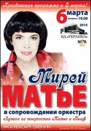 Concert de Mireille à kiev 6/03/2014 annulé pour question de securité.