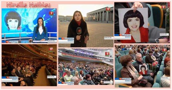 Мирей Матье впервые дала концерт в Беларуси