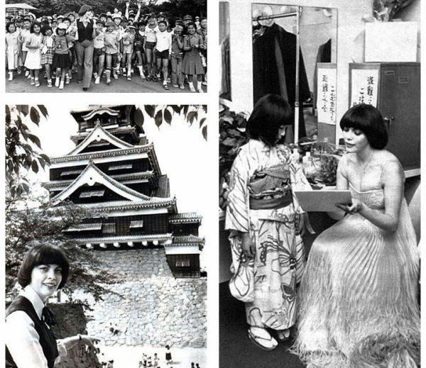 Mimi in Japan 1978