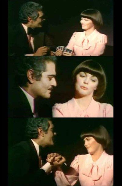 Mimi et Omar Sharif