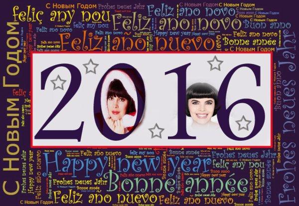Feliç Any 2016!