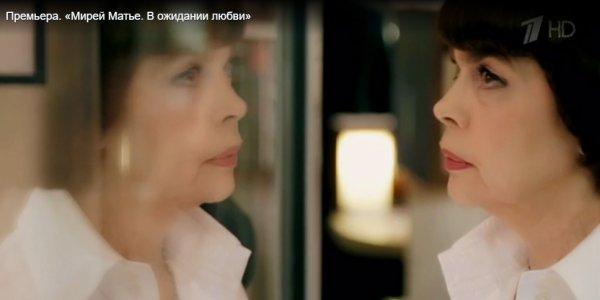 Mireille Mathieu  wird 70 / Мирей Матье VIDEOS