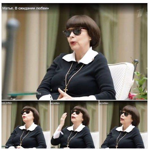 Mimi - Photos 1.tv.ru - Spécial MM 23-7-2016