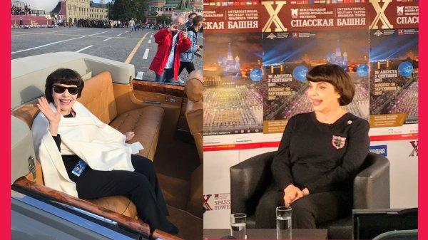 MM Moscou Août 2017
