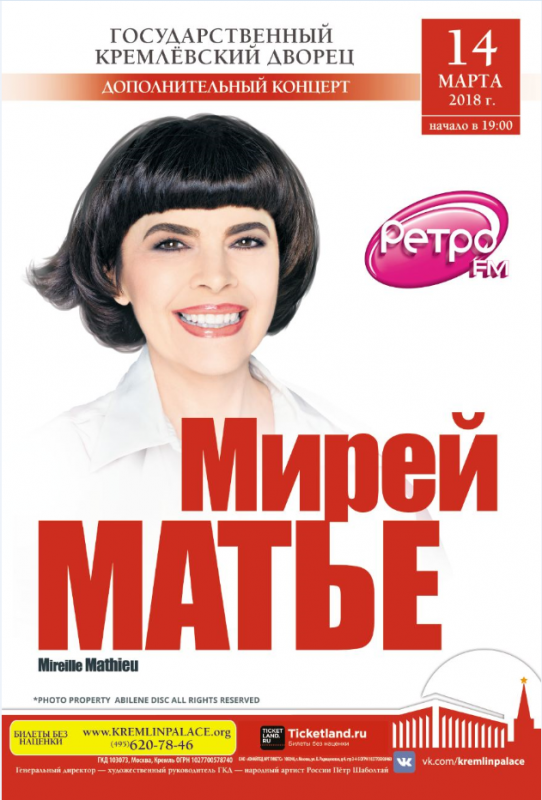 Mireille Mathieu - Info Site Officiel