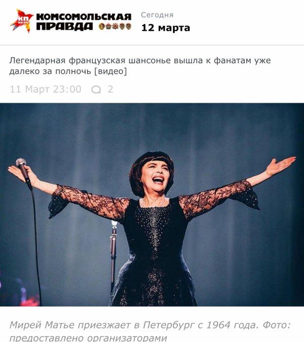 Infos MM Saint Petersbourg - 11 mars 2018