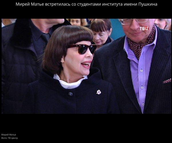 Mireille Mathieu - Russie 2018 photos et infos