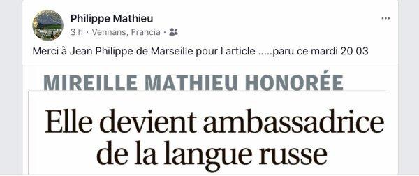 Mireille Mathieu Infos