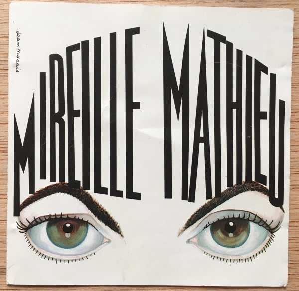 Mireille Mathieu - Maria Rosa  (Immenso amor)