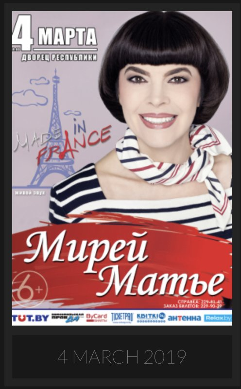 Mireille Mathieu - Concerts 2019