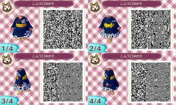 ♦ Kimono #2 ♦