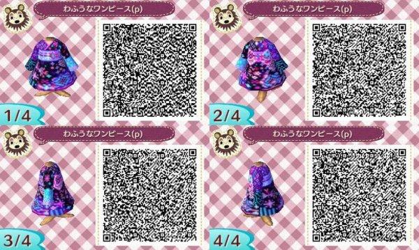 ♦ Kimono #5 ♦