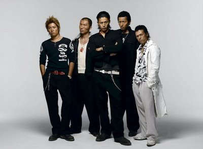 Nouvelle fiction : Suzuran