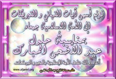 Proverbe Arabe La Famille Seignieur