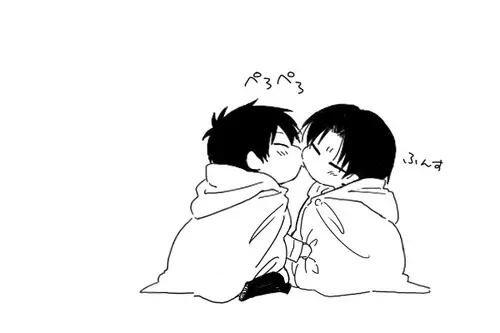 ❤Mange et embrasse moi#⬅