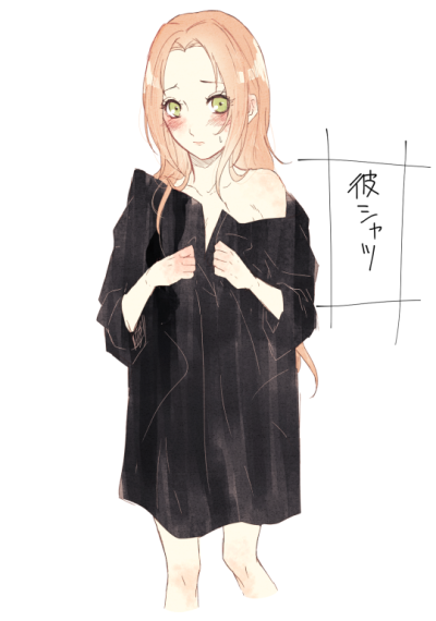 Sakura que tu es mignonne