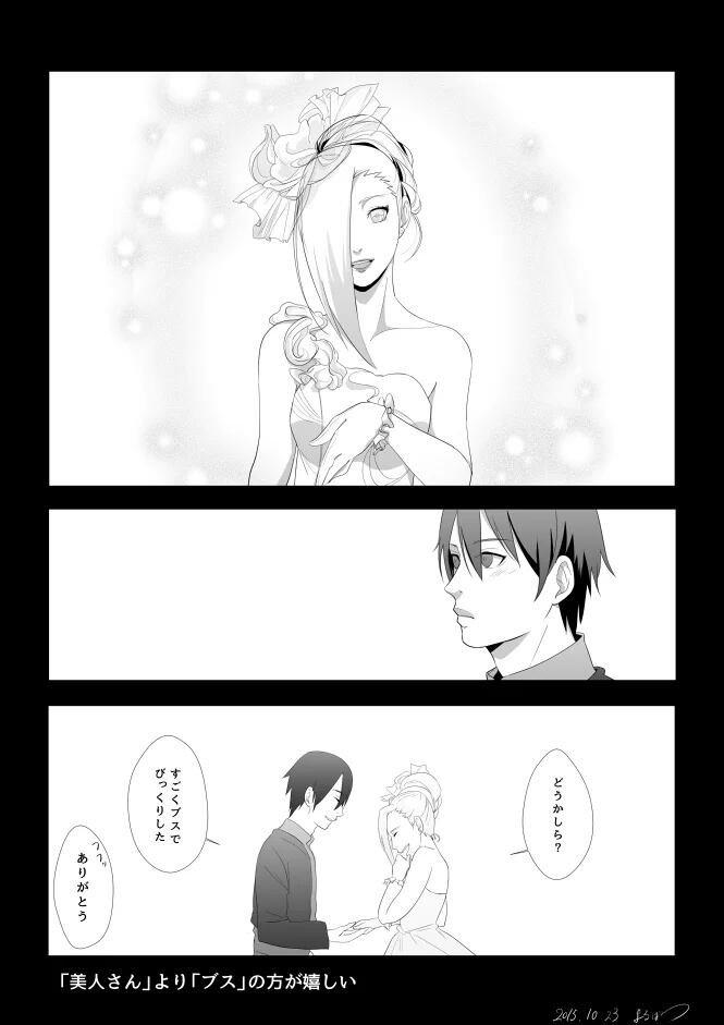 Familles mariées.