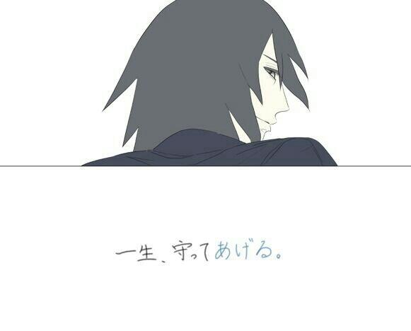 Je te protégerai