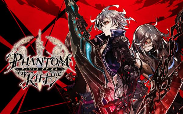 Film: Phantom of the Kill: Zero kara no Hangyaku