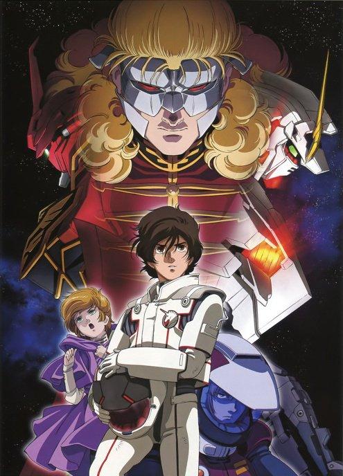 Manga : Mobile Suit Gundam Unicorn