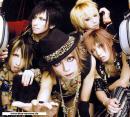 Photo de j-japon