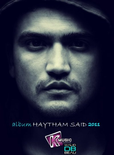 album Haytham Said 2011 / 2alby 3andak (2011)