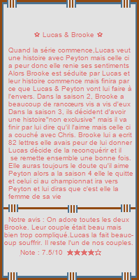 •○•DUO SERIE•○•OTH•○•Brooke & Lucas•○• DECORATION•○•CREATION•○•NEWSLETTER•○•BOUTIQUE •○•