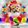joyeux anniversaire mon amie valouna