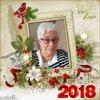 bonne annee 2018 a vous mes amis et amies