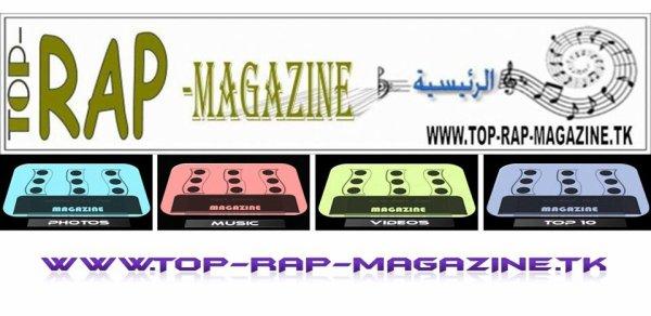 اول مجلة راب  في عالم سكايبلوغ   TOP-RAP-MAGAZINE