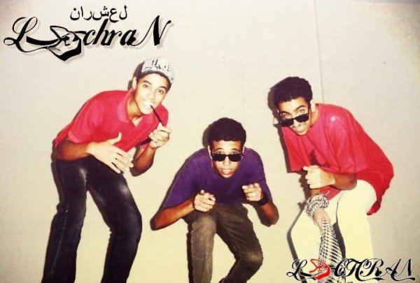 HAK LMA39OUL / l3chran-style-twama-JiiT BAGHII NEGOULE (2011)