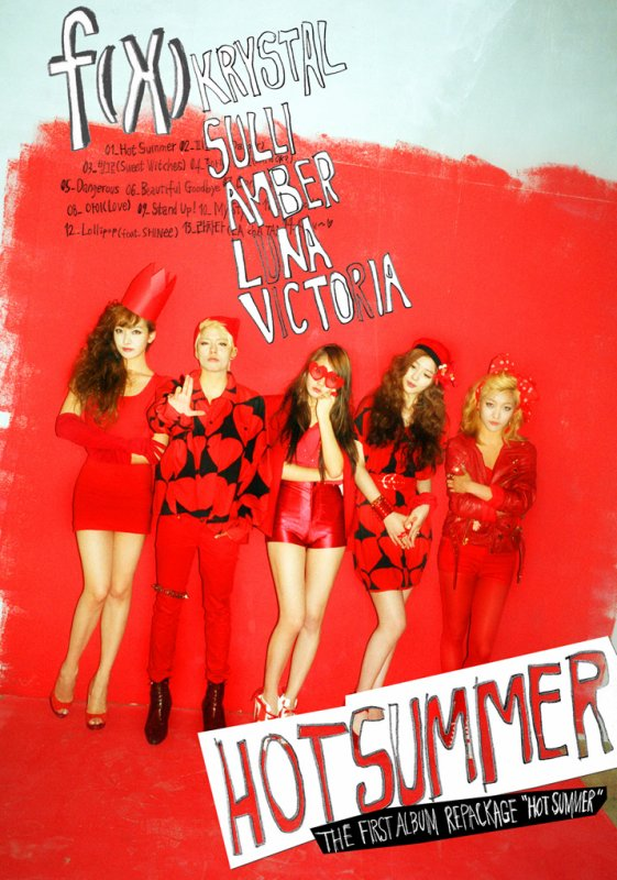 Hot Summer (Repackage Album) / f(x) - Hot Summer (2011)