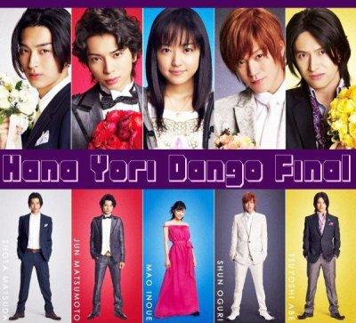 Hana Yori Dango saison 1, 2 + Film