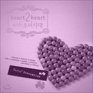 Heart2heart-rpg