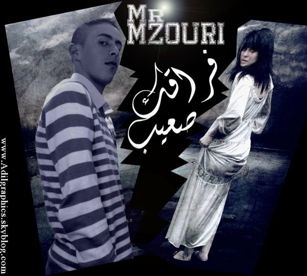 Mr Mezouri