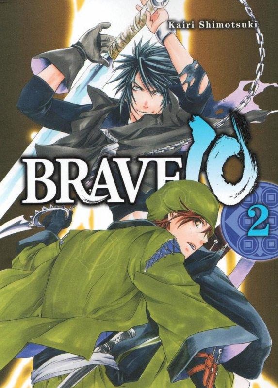 Raio X : Brave10