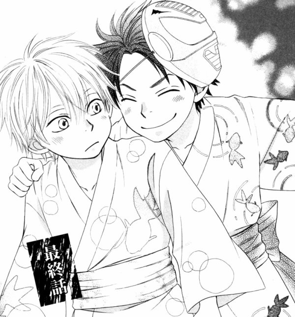 Dia Nacional do Yaoi - Especial Natsume Isaku