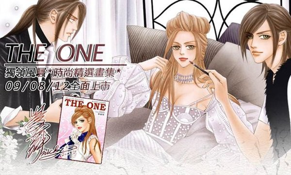 TheOne de nicky Lee (manhwa)❤
