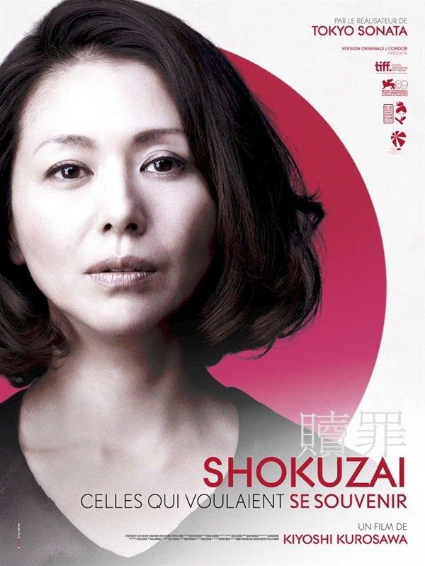 Shokuzai:Celle qui voulait se souvenir