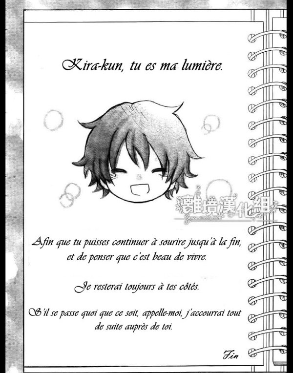 Kyou no kira-kun par Mikimoto Rin