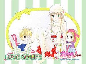 Love so Life: Kouichi Kaede