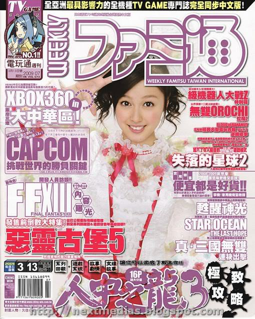 couverture en tant que tsukishima kirari