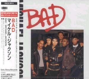 MICHAEL JACKSON - BAD (Maxi CD, édition japonaise) (1987) (Rééd. 1996)