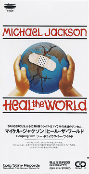 MICHAEL JACKSON - HEAL THE WORLD (Mini CD 3 Pouces, édition japonaise) (1992)