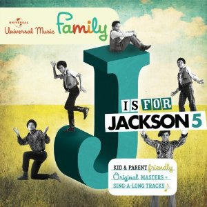 THE JACKSON 5 - J IS FOR JACKSON 5 (Compilation, 2010)