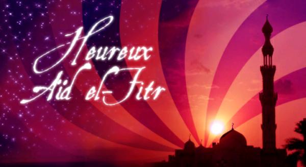 Bonne fête de l'Aïd amis musulmans