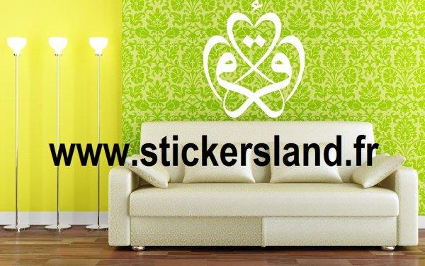 Stickers Oriental Islam Iqra