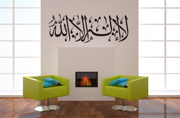 Stickers Oriental Islam Tawhid 2