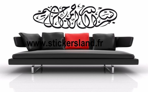 Stickers Oriental Islam Bismillah