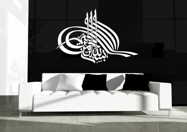 Stickers Oriental Tugra Islam Bismillah 2